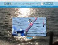 伊勢湾・三河湾でジギング、南知多の釣り船